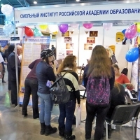 Higher education in Russia, фото simg_4277