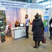 Higher education in Russia, фото simg_4278