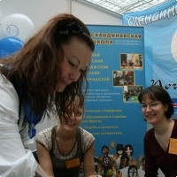 "Moscow International fair ""Education and Career"": Education Abroad, Foreign Languages. Photo 10."