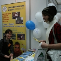 "Moscow International fair ""Education and Career"": Education Abroad, Foreign Languages. Photo 27."