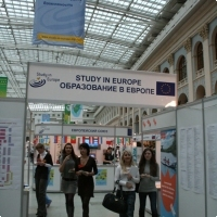 "Moscow International fair ""Education and Career"": Education Abroad, Foreign Languages. Photo 33."