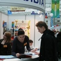 "Moscow International fair ""Education and Career"": Education Abroad, Foreign Languages. Photo 39."