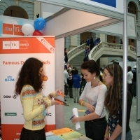 "Moscow International fair ""Education and Career"": Education Abroad, Foreign Languages. Photo 49."