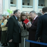 "Moscow International fair ""Education and Career"": The opening ceremony. Photo 13."