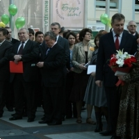 "Moscow International fair ""Education and Career"": The opening ceremony. Photo 15."
