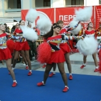 "Moscow International fair ""Education and Career"": The opening ceremony. Photo 18."