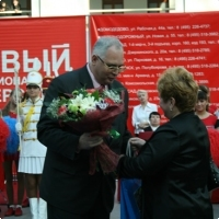 "Moscow International fair ""Education and Career"": The opening ceremony. Photo 25."