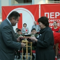 "Moscow International fair ""Education and Career"": The opening ceremony. Photo 27."