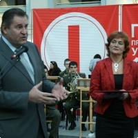 "Moscow International fair ""Education and Career"": The opening ceremony. Photo 28."