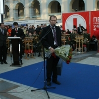 "Moscow International fair ""Education and Career"": The opening ceremony. Photo 30."
