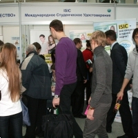 """Moscow International fair """"Education and Career"""": Education Abroad, Foreign Languages. Photo 4."""