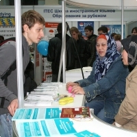 """Moscow International fair """"Education and Career"""": Education Abroad, Foreign Languages. Photo 7."""
