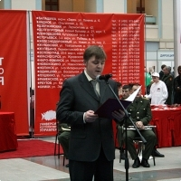"""Moscow International fair """"Education and Career"""": The opening ceremony. Photo 3."""