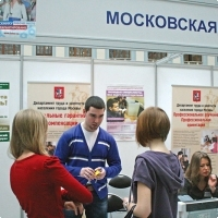 "Moscow International fair ""Education and Career"": Job fair and internship. Photo 7."