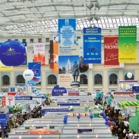 "Moscow International fair ""Education and Career"": Education. Photo 2."