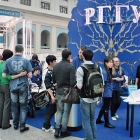 "Moscow International fair ""Education and Career"": Education. Photo 3."