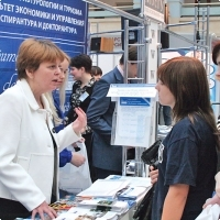 "Moscow International fair ""Education and Career"": Education. Photo 6."