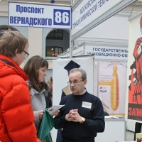 "Moscow International fair ""Education and Career"": Education. Photo 11."