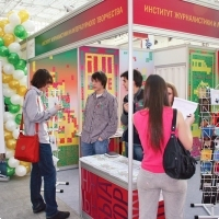 "Moscow International fair ""Education and Career"": Education. Photo 15."