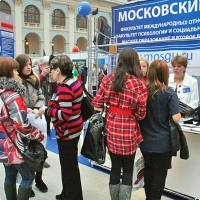 "Moscow International fair ""Education and Career"": Education. Photo 22."