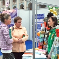 "Moscow International fair ""Education and Career"": Education. Photo 23."