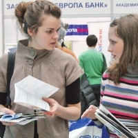 "Moscow International fair ""Education and Career"": Education. Photo 26."