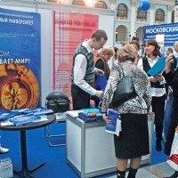"Moscow International fair ""Education and Career"": Education. Photo 27."