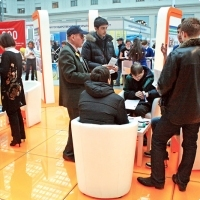 "Moscow International fair ""Education and Career"": Education. Photo 28."