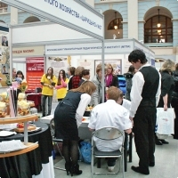"Moscow International fair ""Education and Career"": Education. Photo 29."