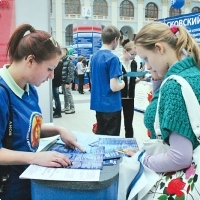 "Moscow International fair ""Education and Career"": Education. Photo 30."
