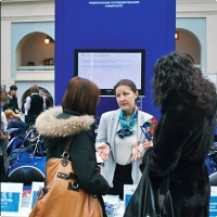 "Moscow International fair ""Education and Career"": Education. Photo 31."