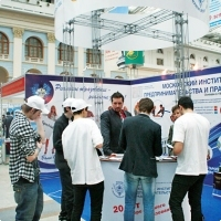 "Moscow International fair ""Education and Career"": Education. Photo 32."