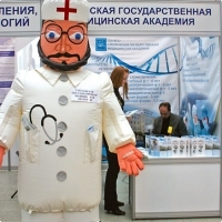 "Moscow International fair ""Education and Career"": Education. Photo 33."
