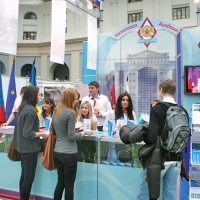 "Moscow International fair ""Education and Career"": Education. Photo 35."