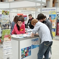 "Moscow International fair ""Education and Career"": Education Abroad, Foreign Languages. Photo 18."