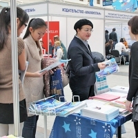 """Moscow International fair """"Education and Career"""": Education Abroad, Foreign Languages. Photo 3."""