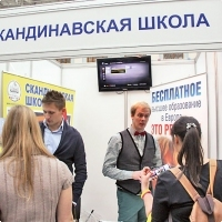 """Moscow International fair """"Education and Career"""": Education Abroad, Foreign Languages. Photo 19."""