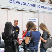 """Moscow International fair """"Education and Career"""": Education Abroad, Foreign Languages. Photo 24."""