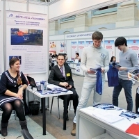 "Moscow International fair ""Education and Career"": Area of career opportunities. Photo 4."