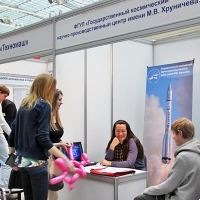 "Moscow International fair ""Education and Career"": Area of career opportunities. Photo 5."