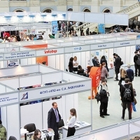 "Moscow International fair ""Education and Career"": Area of career opportunities. Photo 7."
