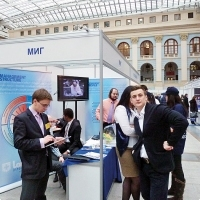 "Moscow International fair ""Education and Career"": Area of career opportunities. Photo 10."
