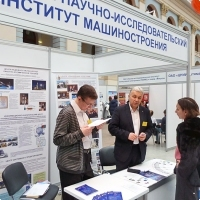 "Moscow International fair ""Education and Career"": Area of career opportunities. Photo 11."