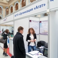 "Moscow International fair ""Education and Career"": Area of career opportunities. Photo 12."