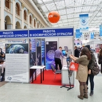"Moscow International fair ""Education and Career"": Area of career opportunities. Photo 15."