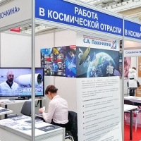 "Moscow International fair ""Education and Career"": Area of career opportunities. Photo 16."