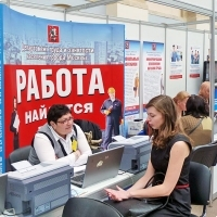 "Moscow International fair ""Education and Career"": Area of career opportunities. Photo 18."