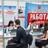"Moscow International fair ""Education and Career"": Area of career opportunities. Photo 19."