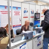 "Moscow International fair ""Education and Career"": Area of career opportunities. Photo 20."