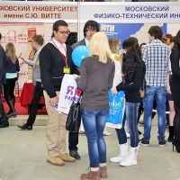 "Moscow International fair ""Education and Career"": Education. Photo 1."